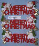 Письмо рождества