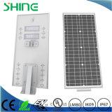 0utdoor統合された太陽エネルギー太陽LEDの街灯