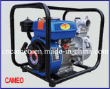 Cp50c 2 Inch 50mm Diesel Pump Diesel Engine Pump 3.8HP Water Pump 2.5L Water Pump Small Water Pump Portable Water Pump