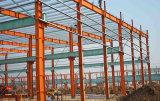 プレハブの鉄骨構造の倉庫フレームワーク(KXD-SSW25)