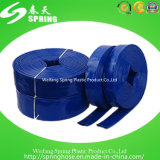 Гибкий шланг PVC Layflat воды всасывания давления