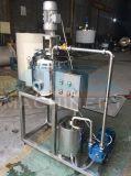 Бак дегазирования вакуума для жидкостной еды (ACE-TQG-W2)