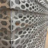 Los paneles de aluminio perforado decorativo con el modelo rombal para Audi Taller