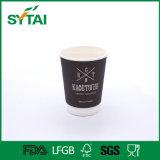 Het Wholesale Custom Company Embleem drukte de Dubbele Koppen van de Koffie van het Document van de Muur af