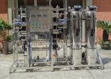 2ステージの透析の水処理システム11年の金の製造者1000lphのか透析の逆浸透