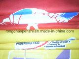 Microfiberはタオルを印刷した