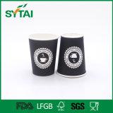 Напечатанные устранимые черные одностеночные бумажные кофейные чашки оптом