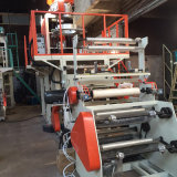 高品質PPのフィルムの吹く機械(押出機) (SJ-50-70PP)