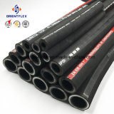 Tubulação de borracha hidráulica do fornecedor ISO14001 En856 4sh 4sp de China