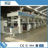 PE PVC машинного оборудования печатание BOPP Gravure пленки