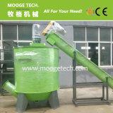 Máquina avançada do recicl waste do animal de estimação da tecnologia
