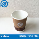 12oz Takeaway Hot Drink Paper Cup