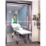 標準関数の合計エレベーターが付いている病院のエレベーター