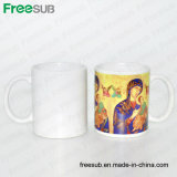 Caneca cerâmica revestida branca do Sublimation de Wholsale 11oz da fábrica (SKB01)