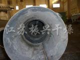 Essiccatore di spruzzo centrifugo ad alta velocità utilizzato prodotto chimico di vendita calda per acido silicico/catalizzatore/l'agente/amminoacido formici acido solforico