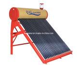 非圧力によって塗られる鋼鉄太陽給湯装置Cg 200L