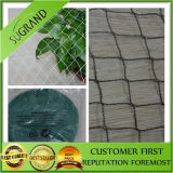 최신 Sale 및 High Quality Bird Catching Nets