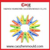 特別なデザインHuangyanのプラスチック衣服止め釘型