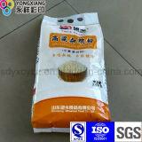 Armazenamento de arroz e sêmola de alimentos laminados