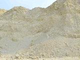 Produtos originais crus maiorias do Bentonite FHD-150 a vender