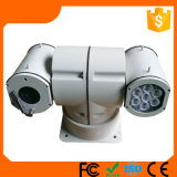 Hikvision 30X 2.0MP 100m Vehicle IR PTZ CCTV Camera