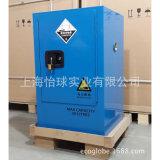 Westco 30L Metallsicherheits-Speicher-Schrank für Säuren und Ätzmittel