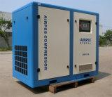 compresor del tornillo del extremo del aire de 30kw 40HP Alup
