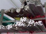 Acier inoxydable/produits en acier/plaque en acier/bobine en acier 316 (SUS316 STS316)