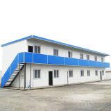 Casa vivente acquistabile, Camera prefabbricata (PH-18)