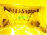 [15ر] [330و] [17ر] [350و] بقعة غسل ارتفاع مفاجئ متحرّك رئيسيّة خفيفة [شربي] حزمة موجية