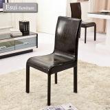 Самомоднейший обедая стул домашней мебели в материале PU (CY004)