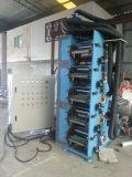 De Machine van de Druk van Flexo van de aluminiumfolie met de Certificatie van Ce (ry-320c-5C)