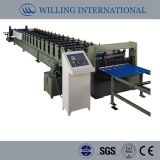 熱い機械を形作る販売PLCの制御によって波形を付けられるロール
