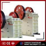 Steinbruch-Steinzerkleinerungsmaschine der mittleren Größen-PE250X400