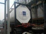 工場販売法: N-Methylaniline CASのNO: 100-61-8