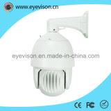 1/3 дюймов и камера купола иК 2.0MP 1080P Ahd PTZ высокоскоростной