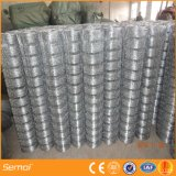 Feito na China Wholesale Cheap Metal Farm Fencing
