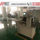 Máquina de embalagem do descanso do envoltório para baixo de papel (ZP2000)