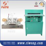 機械、ナンバープレートの出版物機械、ナンバープレートの浮彫りになる機械を作る車のナンバープレート