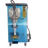 磨き粉水満ちるパッキング機械