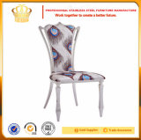 Silla de cena moderna de los muebles del comedor del banquete determinado del acero inoxidable
