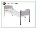 (A-117)単一機能ワイヤー網のベッドの表面が付いている手動病院用ベッド