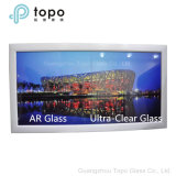 塗られる低い鉄Arは浮かべるシートの芸術の反反射ガラス(AR-TP)を