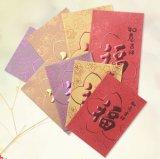 Bolsillo rojo del sobre del regalo de papel de encargo por Año Nuevo