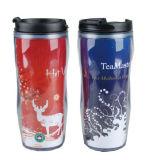 Tasse de café en plastique promotionnelle, tasse de course (R-2074)