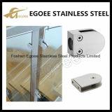 ステンレス鋼のガラスパネルクランプ、ガラス保有物クランプ