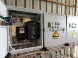 Ahorro de la energía hidráulico de la conversión de frecuencia de la bomba de la mezcla