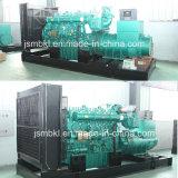 Prix diesel de fabrication de groupe électrogène de Yuchai 700kw/875kVA