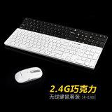 Procès sans fil de souris de clavier de chocolat ultra mince d'accessoires informatiques mini (KB-8300)