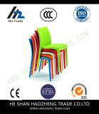 Hzpc106 기계설비 플라스틱 의자 사무용 가구